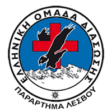 Hellenic Rescue Team, Lesvos