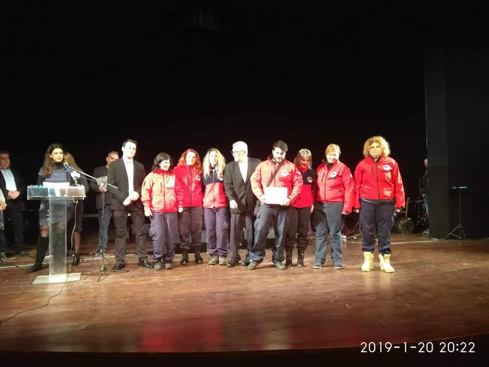 members HRT Lesvos